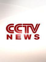 央视英语频道_基础英语课程