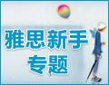 【澳洲幸运5】澳洲OET职业医护语言考试来到中国