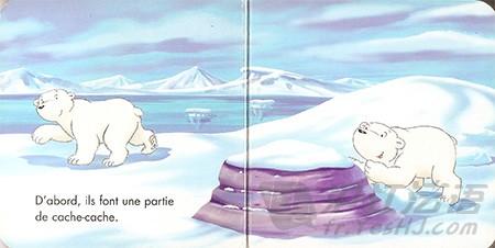 你看得懂的漫画之小北极熊02:捉迷藏