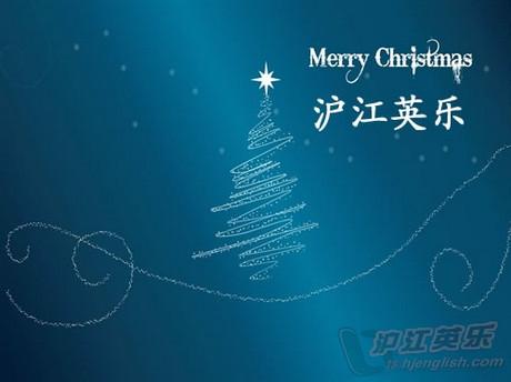 圣诞节经典英文歌:mltr