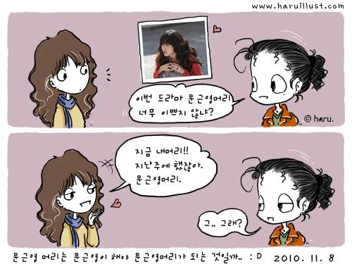 韩语可爱怎么读