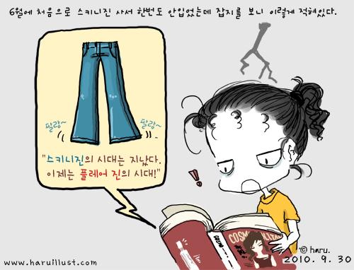 可爱韩语怎么说
