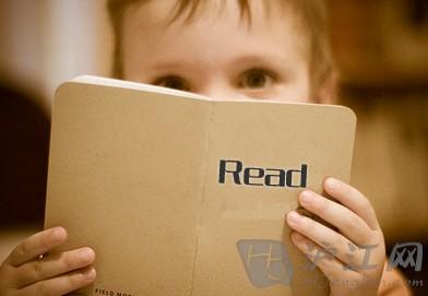 阅读能力的提高_六妙招提高孩子阅读理解能力家庭门户网站