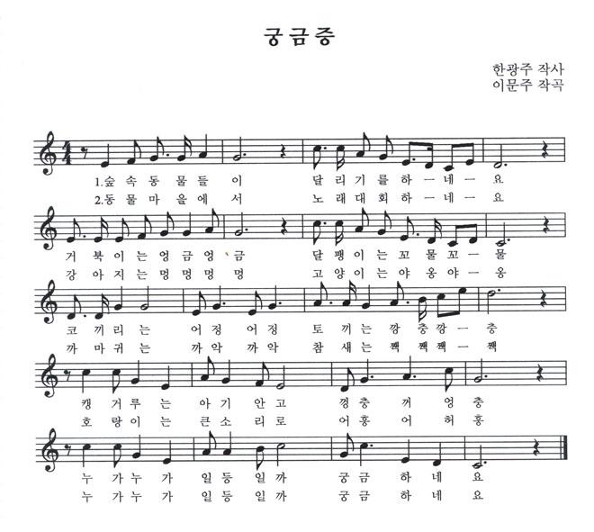 最适合学韩语的十首歌之《》