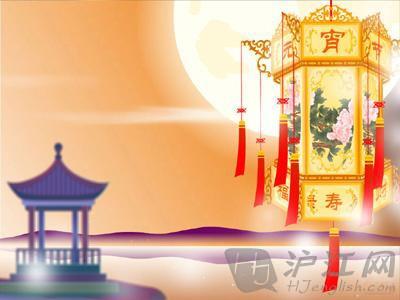 元宵节灯谜:中英文灯谜猜猜看 - auntynn - 鸿雁英语微课堂-汕头电大业大