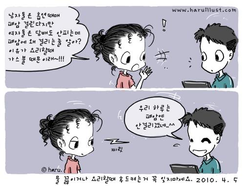 可爱韩语歌叫什么