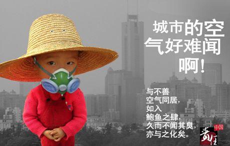 地球大气污染黑板报
