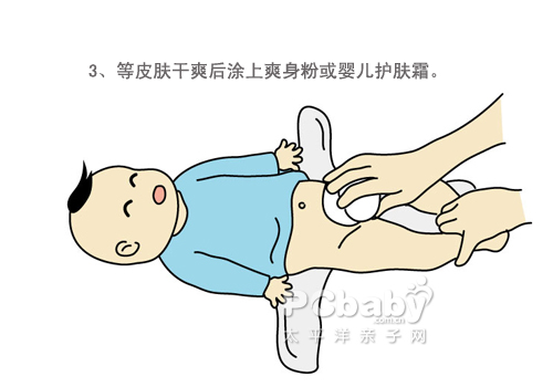 婴儿尿布的做法图解