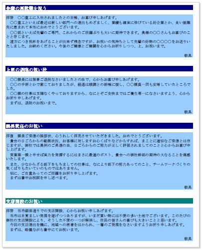 商务邮件范例大全[pdf格式]