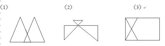 一笔画成的logo_2,下面图形能不能一笔画成?若果能,应该怎样画?