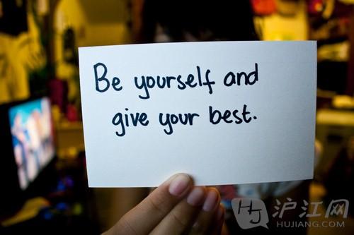 你是最好的自己:关于自己的7个事实(转载) - 大卫 - 峰回路转