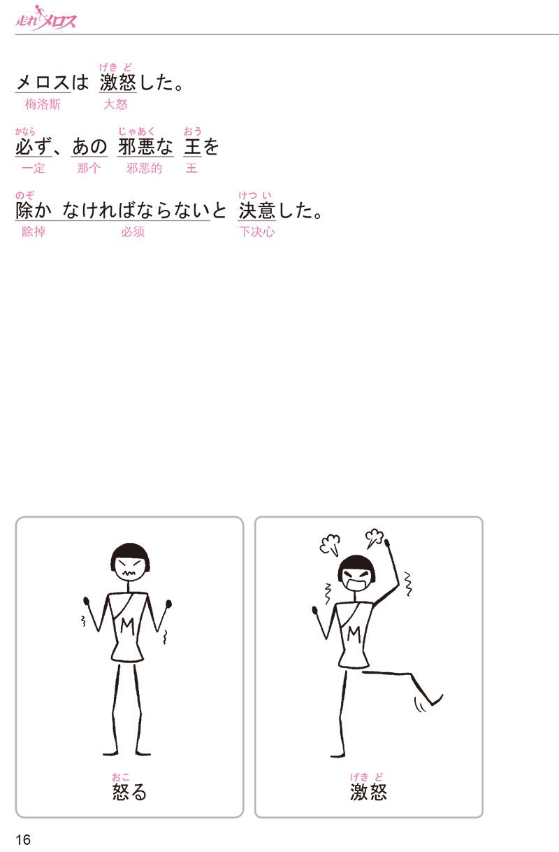 http://i1.w.hjfile.cn/doc/201112/20091210945386939.jpg_i1.w.hjfile.cn 宽800x1218高