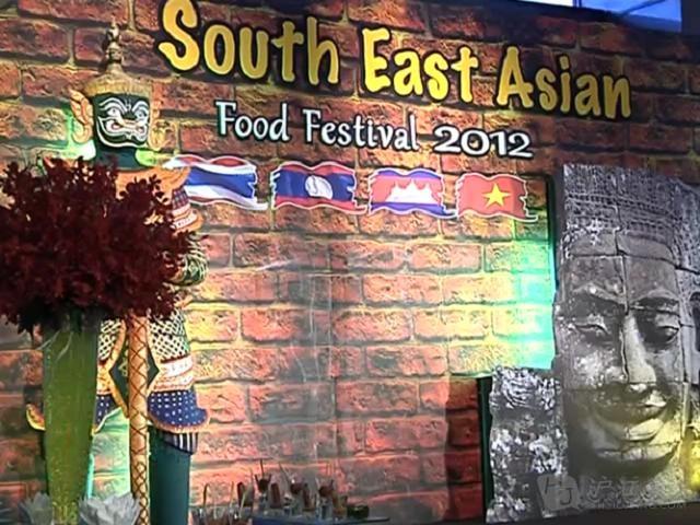 东南亚美食节-经典英文歌曲推荐-流行英文歌曲排行榜