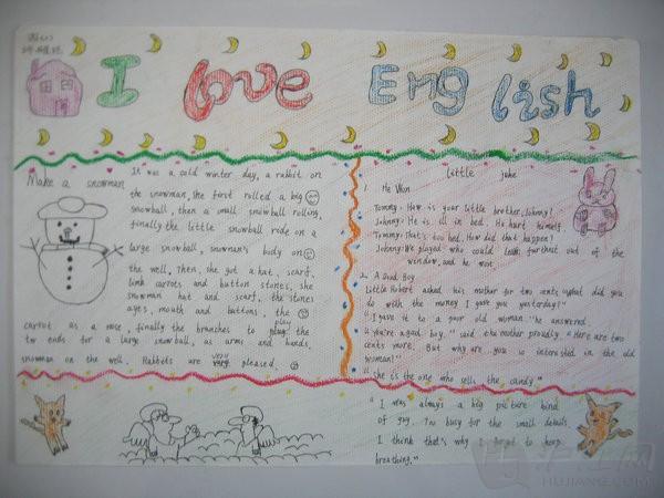 四年级英语手抄报 二