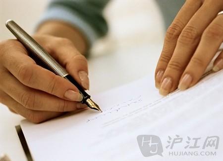 求职必备:写好你的毕业生简历(转载) - 大卫 - 峰回路转