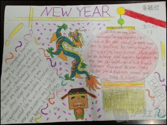 五年级英语手抄报(二)