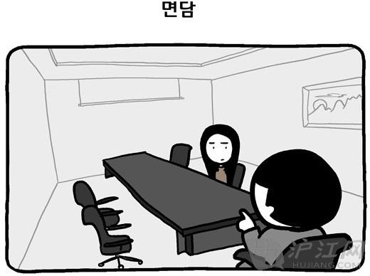 动漫 卡通 漫画 设计 矢量 矢量图 素材 头像 520_388