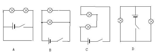 初三物理《电流和电路》单元测试题-打印版式