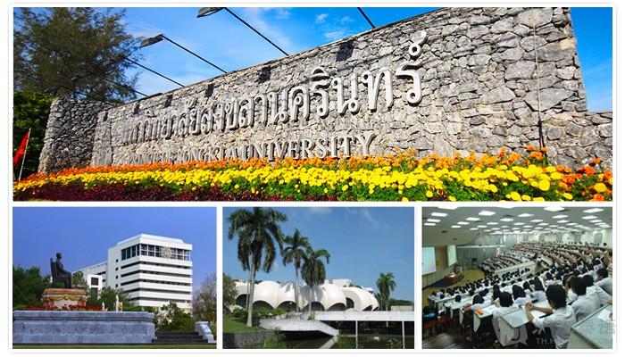 泰国留学专题:宋卡王子大学