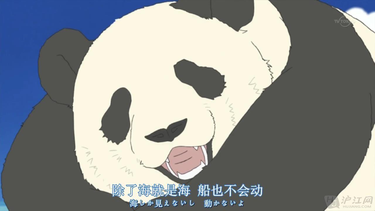 会动的日本p图_日本民间故事_动漫学习笔记:《白熊咖啡厅》第十四话