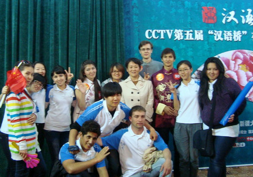新疆财经大学留学生在第五届留学生汉语大赛乌鲁木齐
