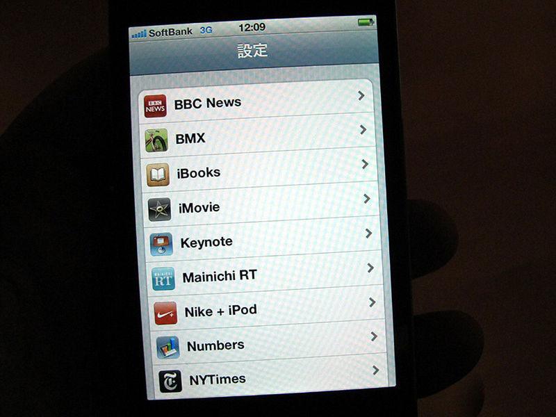 苹果iphone 4s手机界面图