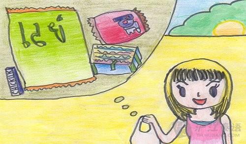 儿童学画画 海边