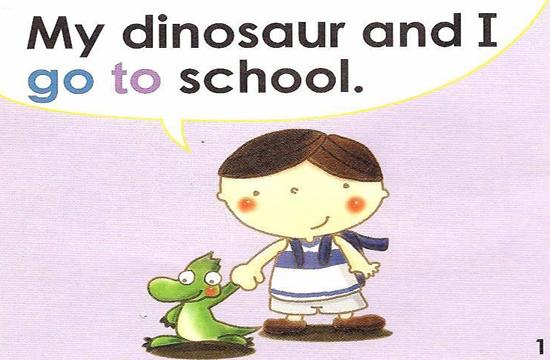 一年级看图识字1A 第五课 去上学