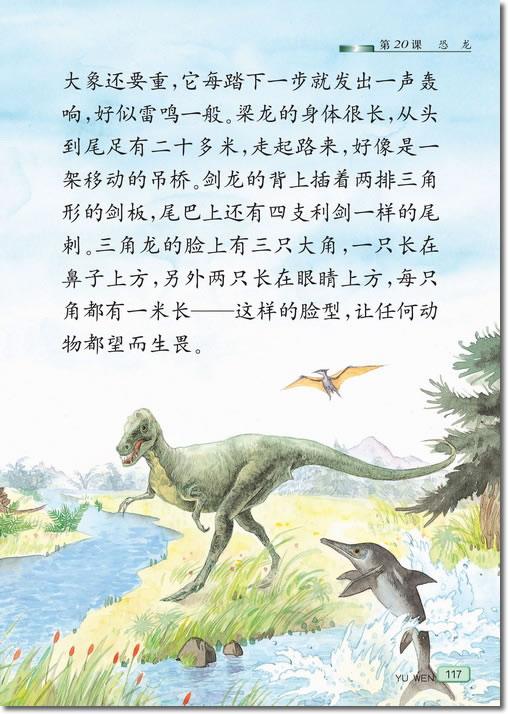 动物繁殖学課本