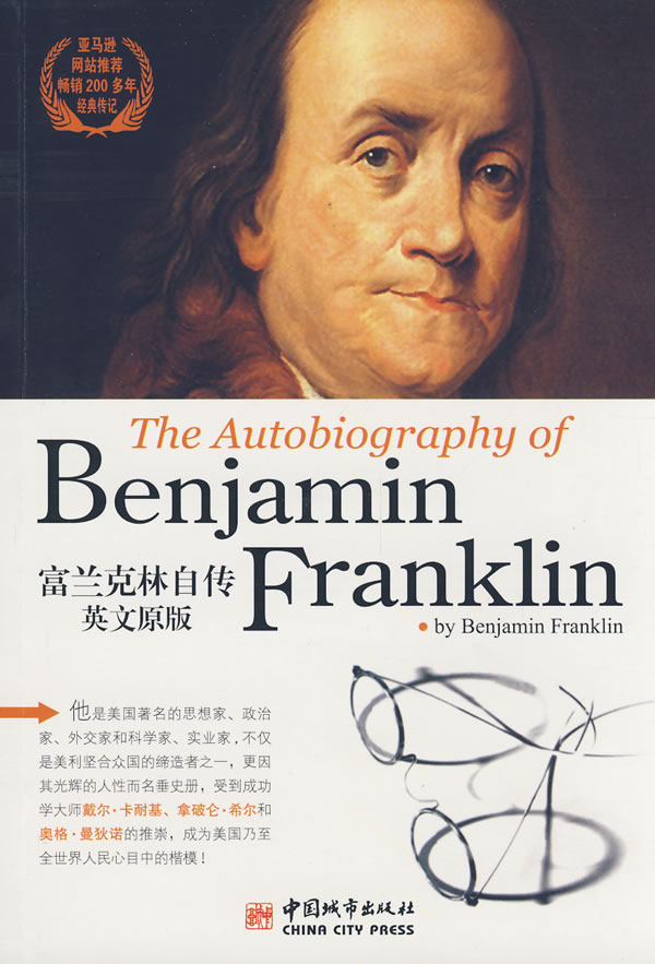 an overview of the quality of the autobiography of benjamin franklin What benjamin franklin can teach you about writing benjamin franklin wrote about how he taught himself to write more elegantly and expressively in his autobiography, the autobiography of.