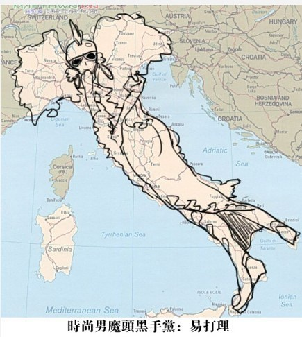 意大利地图拟人